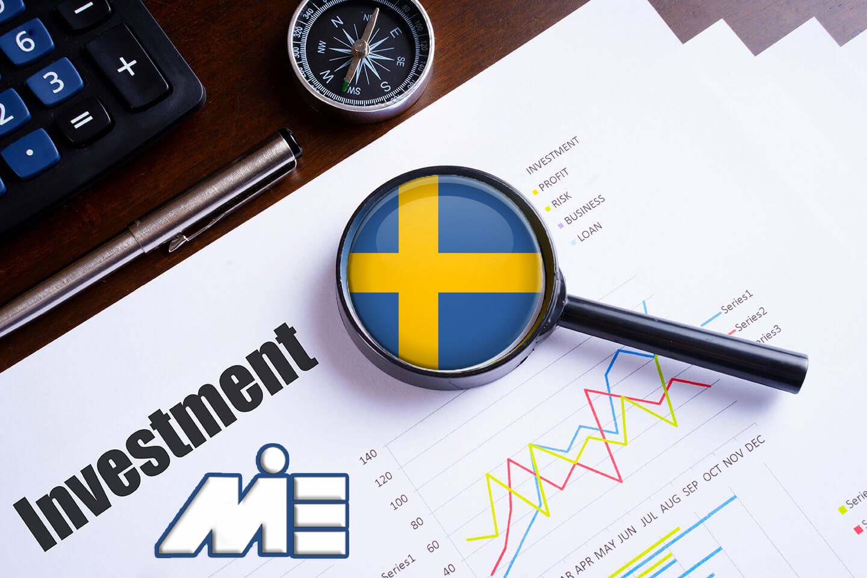 سرمایه گذاری در سوئد - مهاجرت به سوئد از طریق سرمایه گذاری