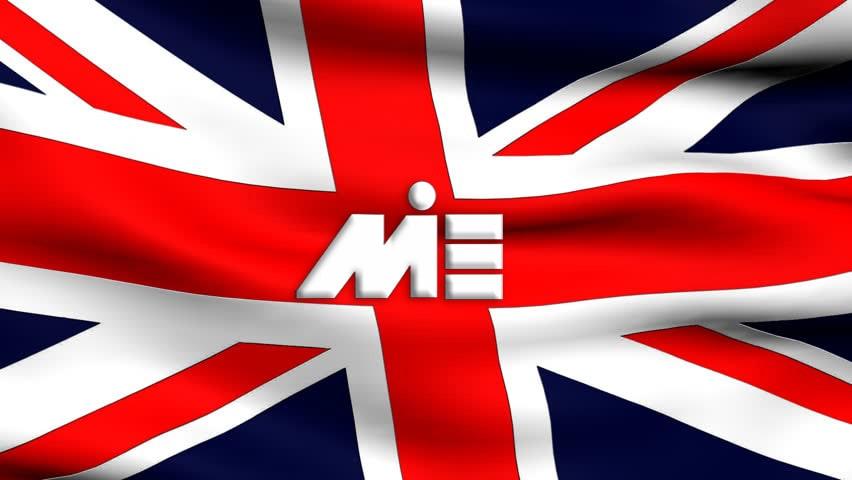 پرچم انگلستان - پرچم انگلیس