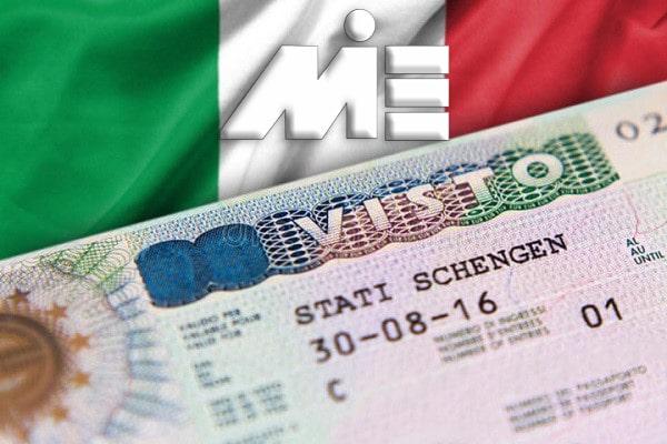 پرچم ایتالیا - ویزای ایتالیا