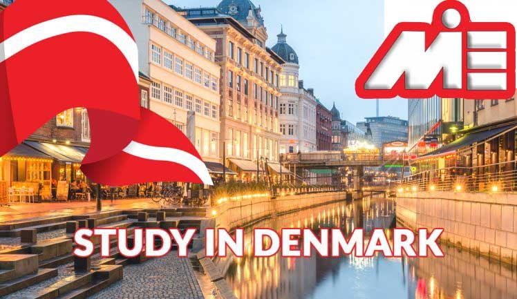 تحصیل در دانمارک - ویزای تحصیلی دانمارک - دانشگاههای دانمارک
