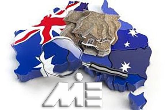 سرمایه گذاری از طریق خرید ملک در استرالیا - خرید املاک و مستغلات در کشور استرالیا