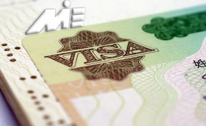 ویزا - مدارک مورد نیاز برای اخذ ویزا