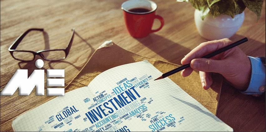 سرمایه گذاری در خارج از کشور - اخذ اقامت و تابعیت از طریق سرمایه گذاری