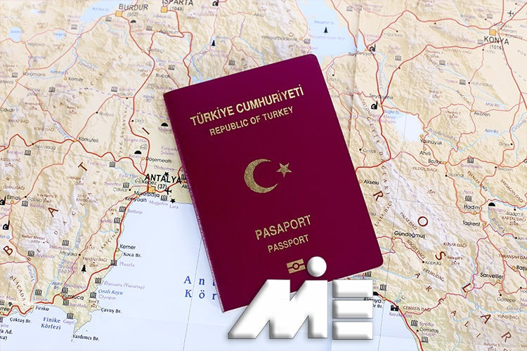 پاسپورت ترکیه - تابعیت ترکیه - شهروندی ترکیه