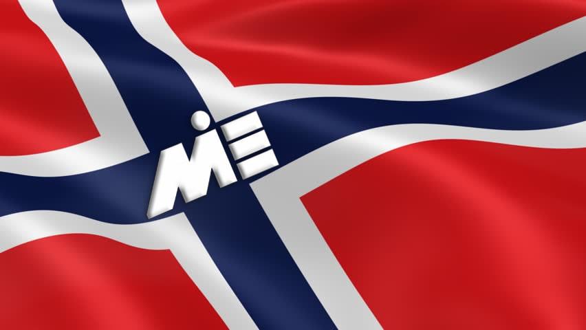 پرچم نروژ - مهاجرت به نروژ - ویزای نروژ - پاسپورت نروژ - اقامت نروژ