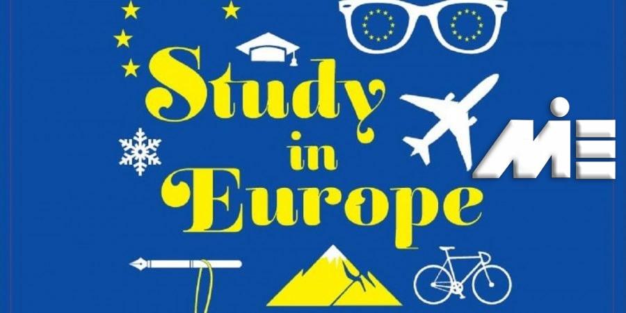 تحصیل در اروپا - ویزای تحصیلی اروپا