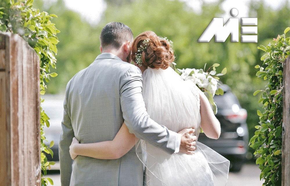 مهاجرت از طریق ازدواج - ازدواج با خارجی - اخذ اقامت و تابعیت از طریق ازدواج