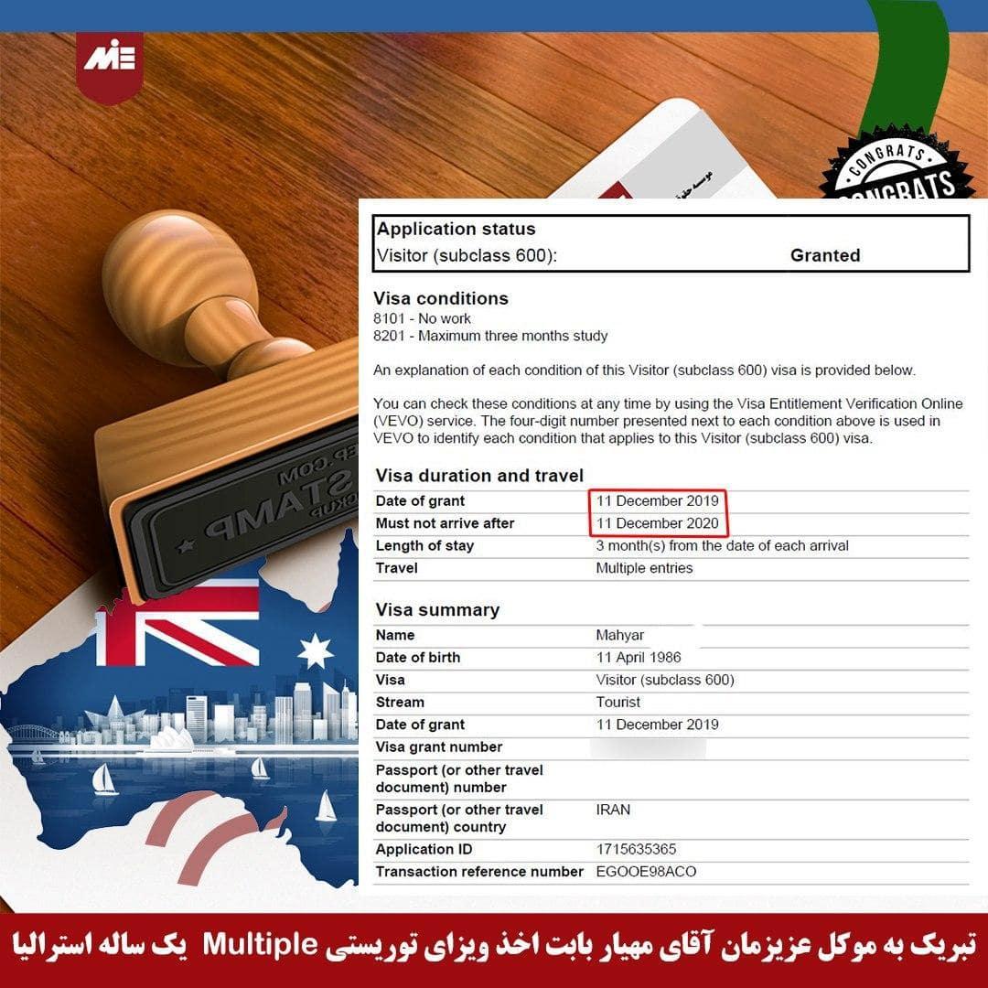مهیار - ویزای توریستی مالتیپل یک ساله استرالیا