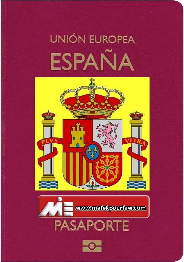 تصویر پاسپورت اسپانیا - اعتبار پاسپورت اسپانیا - تابعیت اسپانیا - شهروندی اسپانیا - رنکینگ پاسپورت اسپانیا