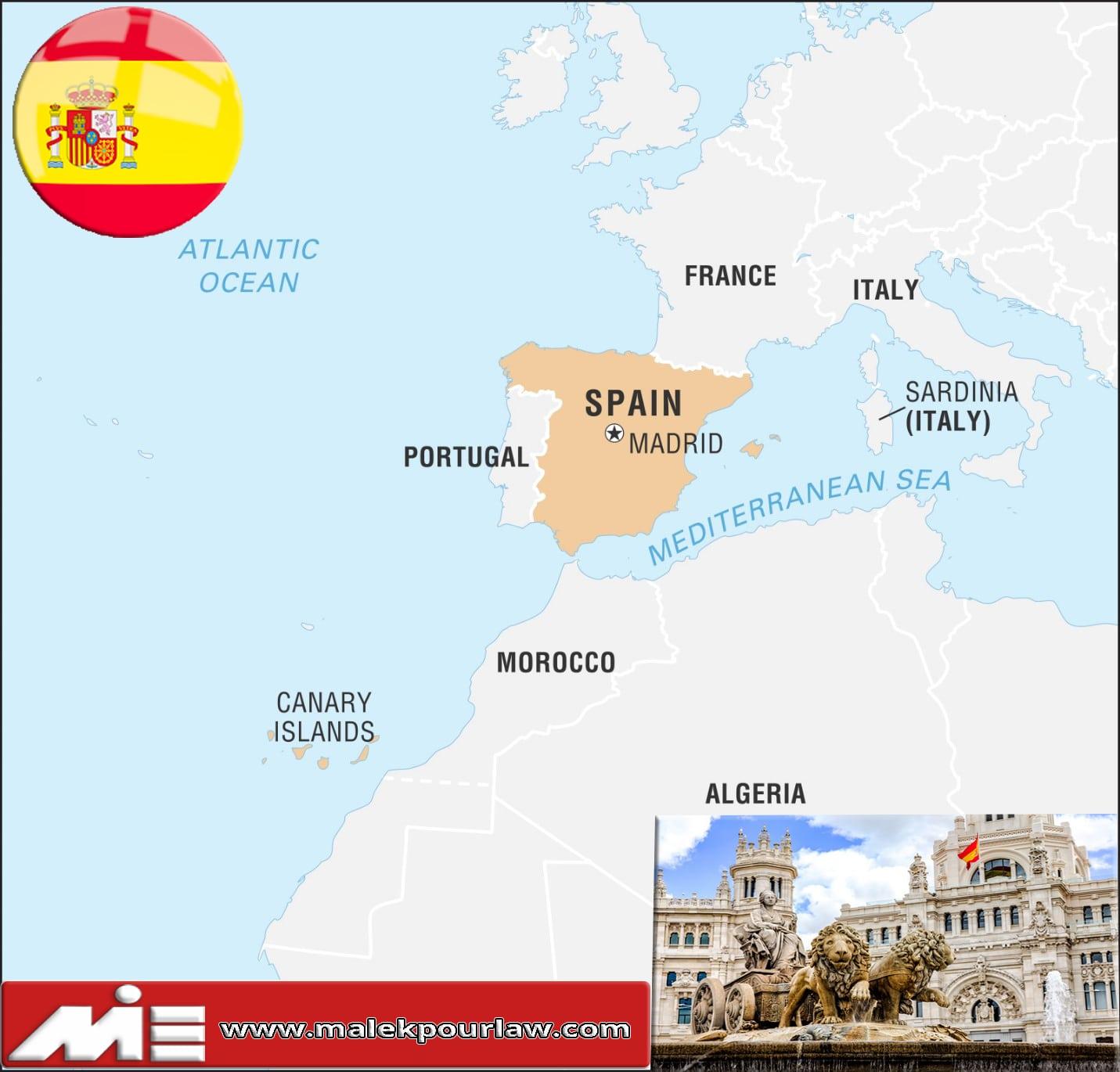 نقشه اسپانیا - مهاجرت به اسپانیا - اقامت اسپانیا - اسپانیا کجاست؟