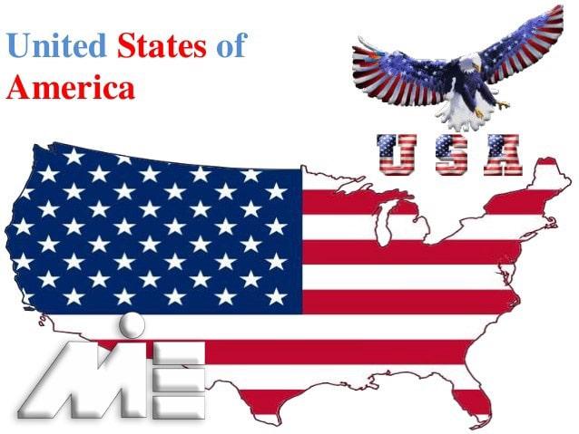 پرچم آمریکا - نقشه آمریکا - مهاجرت به ایالت متحده آمریکا - اقامت آمریکا - سرمایه گذاری در آمریکا - تحصیل در آمریکا - کار در آمریکا