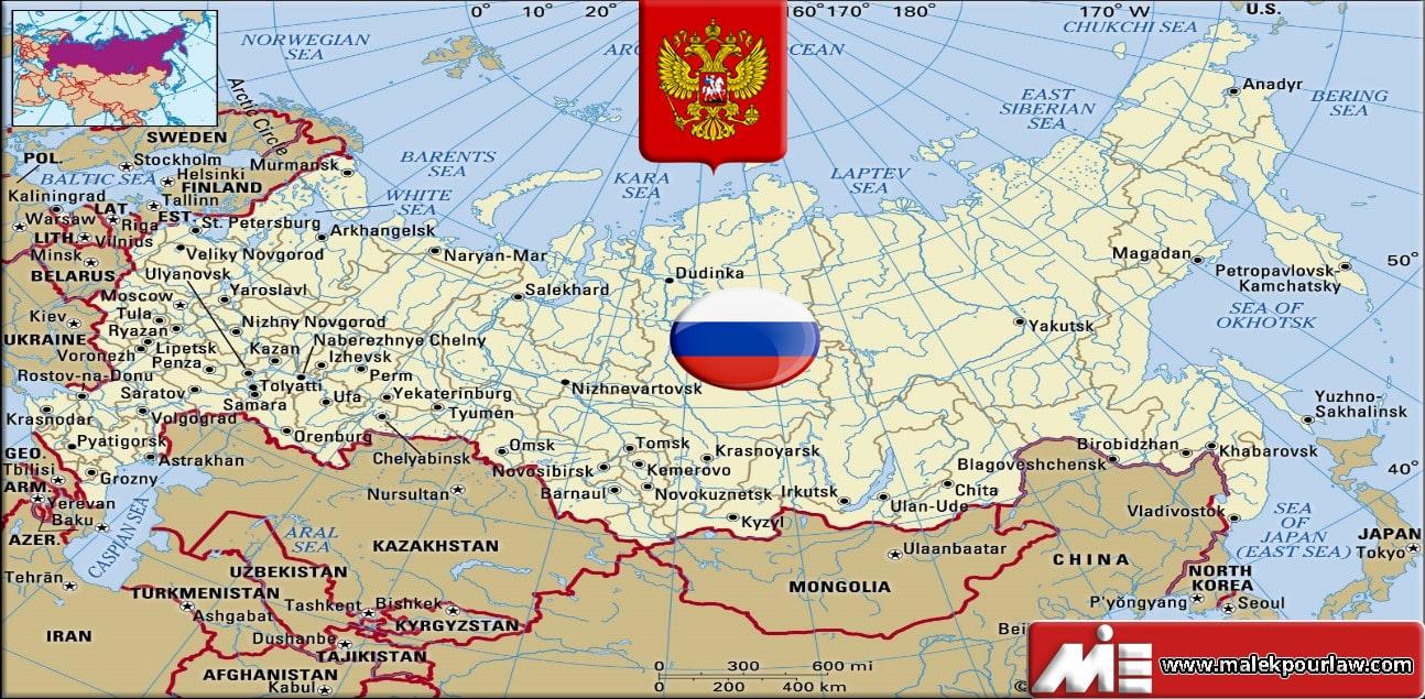 نقشه روسیه - روسیه کجاست؟ - مهاجرت به روسیه - اقامت روسیه - کار در روسیه - تحصیل در روسیه