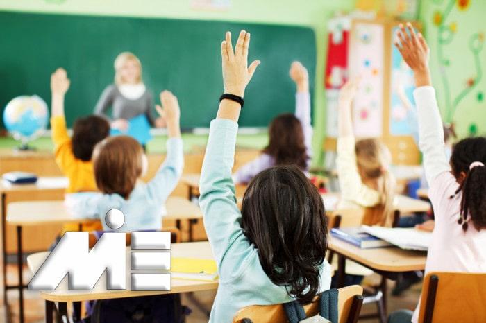 تحصیل در مدارس خارج از کشور - شرایط مدارس خارجی