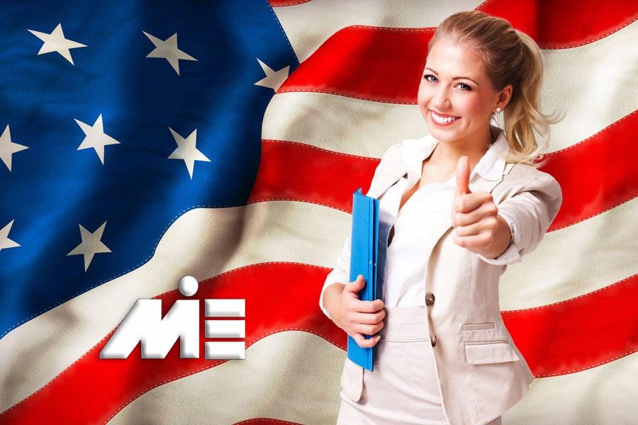تحصیل در آمریکا - ویزای تحصیلی آمریکا