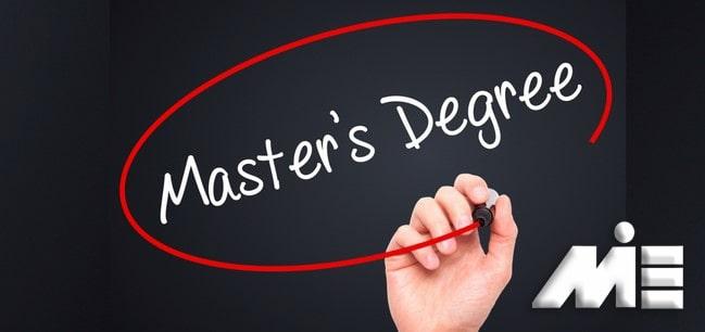 تحصیل در مقطع کارشناسی ارشد در خارج از کشور - فوق لیسانس در دانشگاههای خارجی