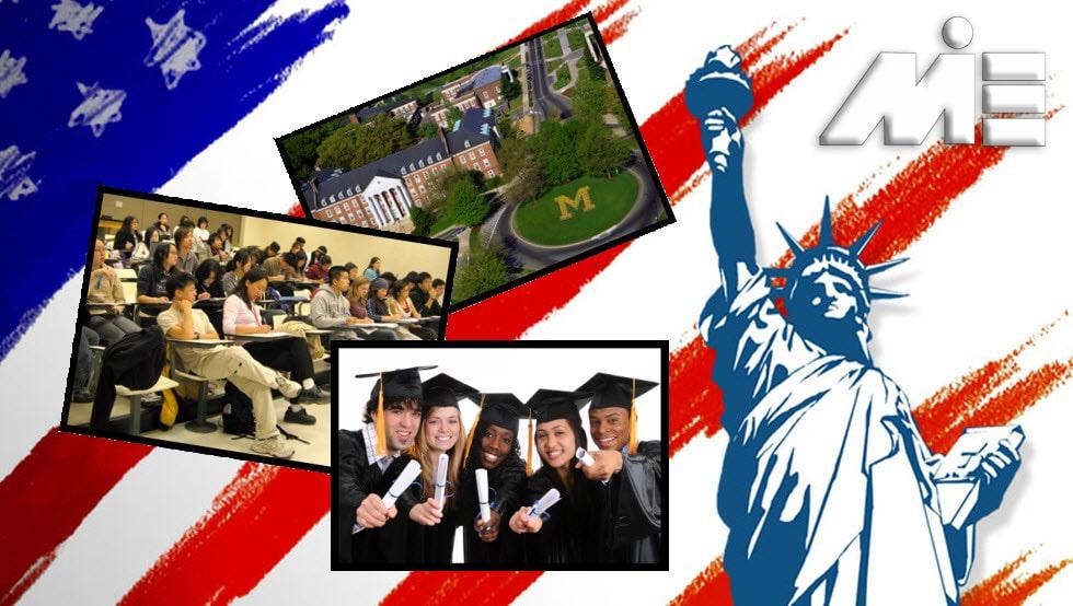 ویزای تحصیلی آمریکا - تحصیل در آمریکا - تحصیل در دانشگاههای آمریکا - زندگی دانشجویی در آمریکا