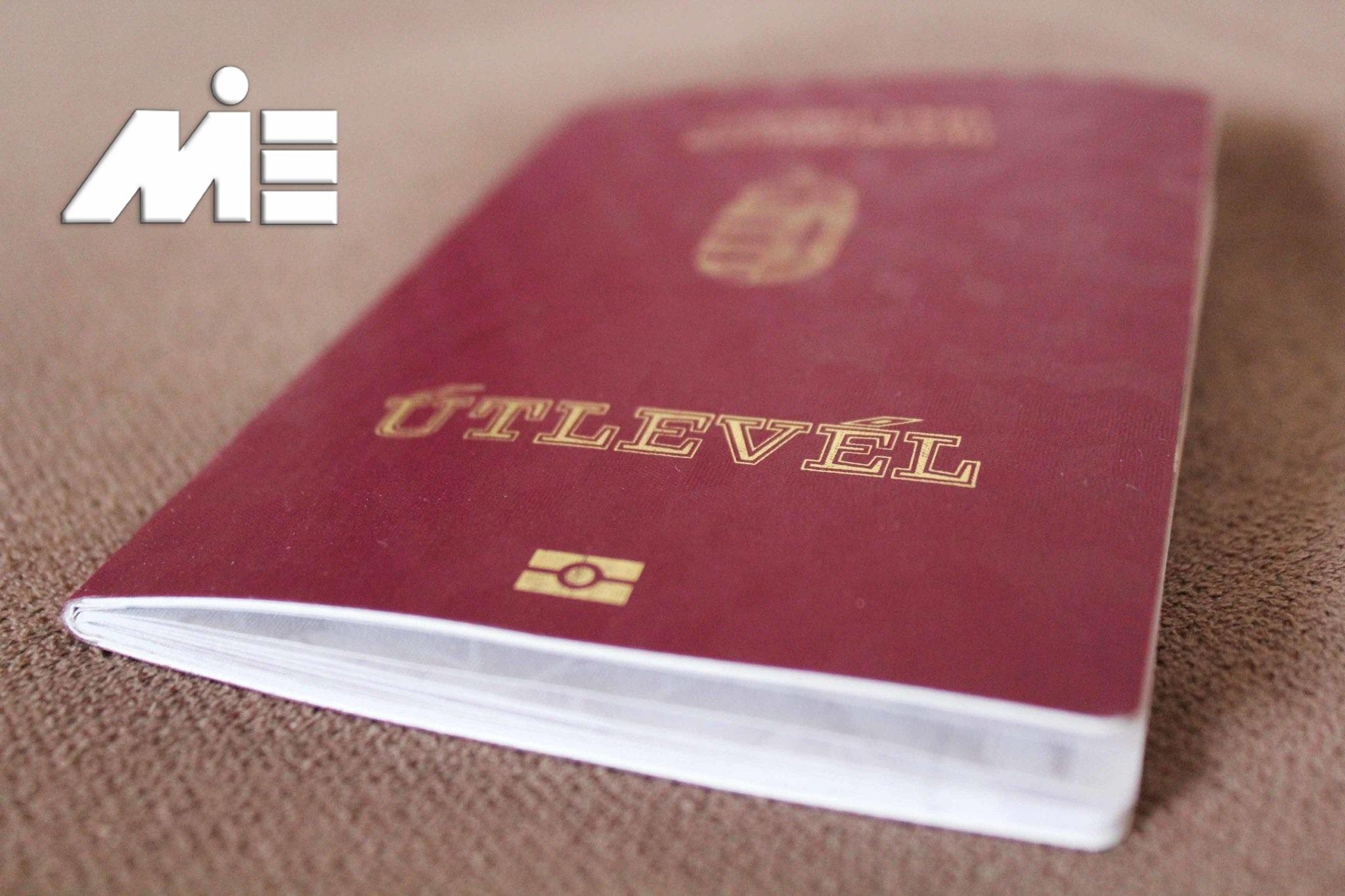 پاسپورت مجارستان - تابعیت مجارستان - شهروندی مجارستان - کار در مجارستان و اخذ تابعیت