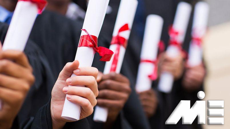 تحصیل در خارج از کشور - فارغ التحصیلی از دانشگاههای خارجی - کالج های خارجی