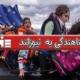 پناهندگی به نیوزلند