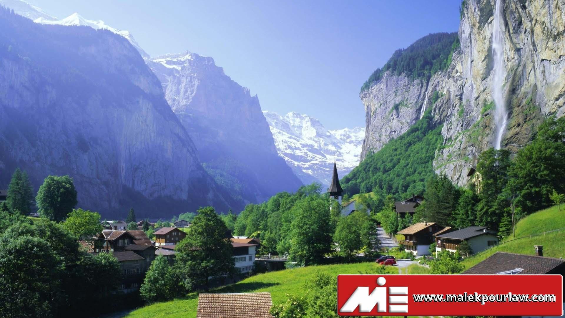 اخذ اقامت کاری سوئیس - کشور سوئیس - سوئیس کجاست - کار در سوئیس