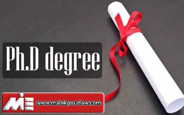 تحصیل دکترا در خارج از کشور - تحصیل در خارج از کشور - تحصیل در خارج کشور
