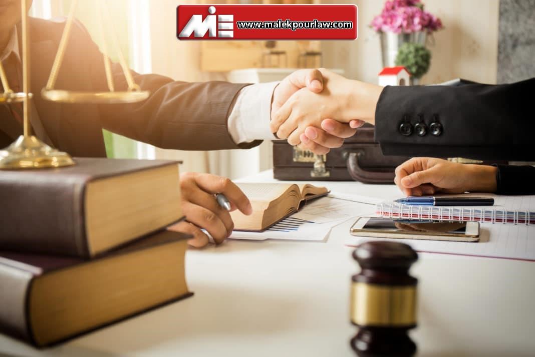 مهاجرت به خارج از کشور - وکیل مهاجرتی