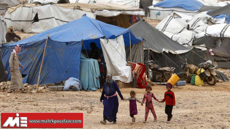 پناهندگی در خارج از کشور - شرایط پناهندگی - پناهندگی