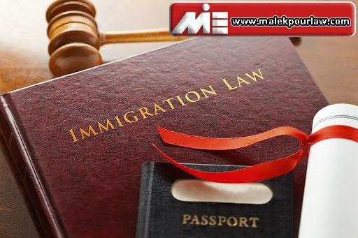 مهاجرت به خارج از کشور و وکیل مهاجرتی