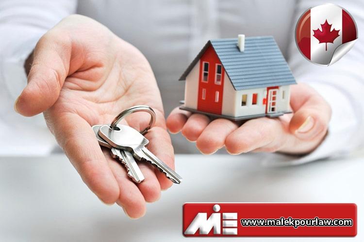 خرید ملک در کانادا - اخذ اقامت کانادا از طریق خرید ملک - خرید املاک و مستغلات در کانادا