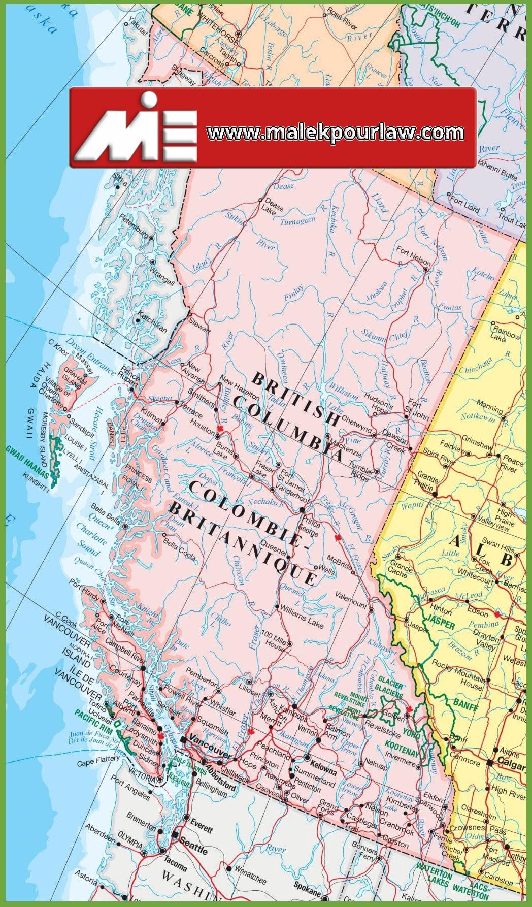 بریتیش کلمبیا - ایالت بریتیش کلمبیا - نقشه بریتیش کلمبیا - بریتیش کلمبیا کجاست؟ - سرمایه گذاری در بریتیش کلمبیا