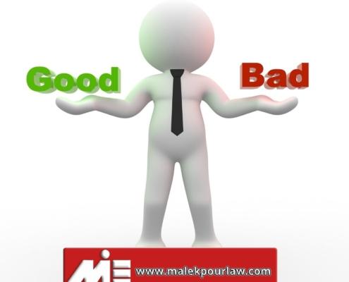 مزایا و معایب - نکات مثبت و منفی