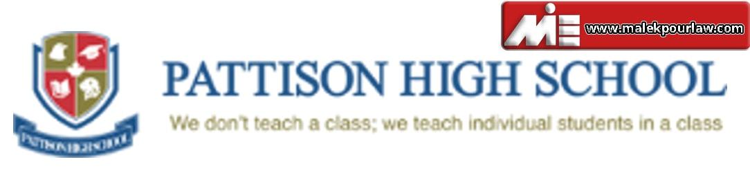لوگو و نشان مدرسه و دبیرستان Pattison کانادا
