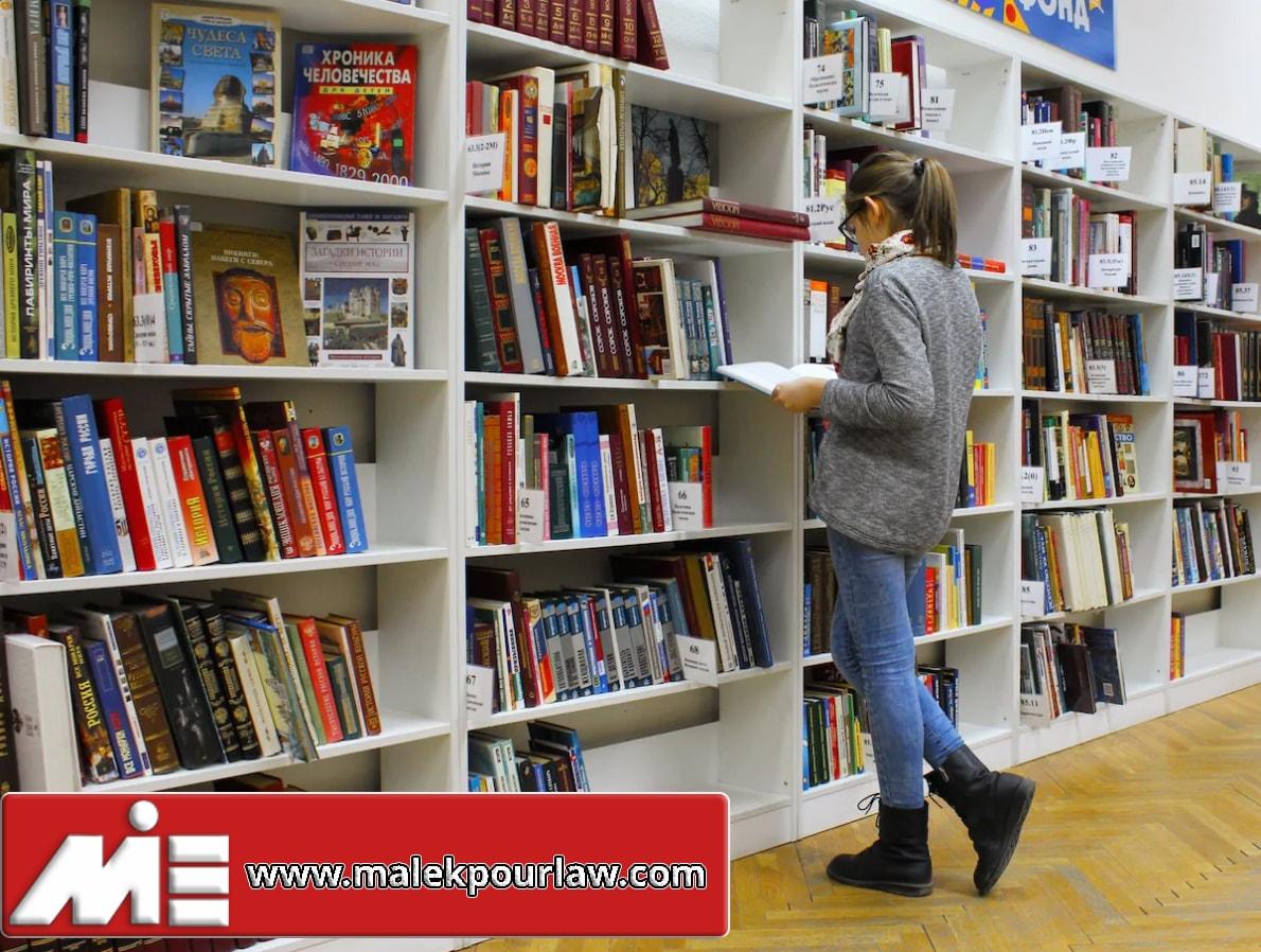 تحصیل در خارج از کشور - تحصیل در کالج ها و دانشگاههای خارجی