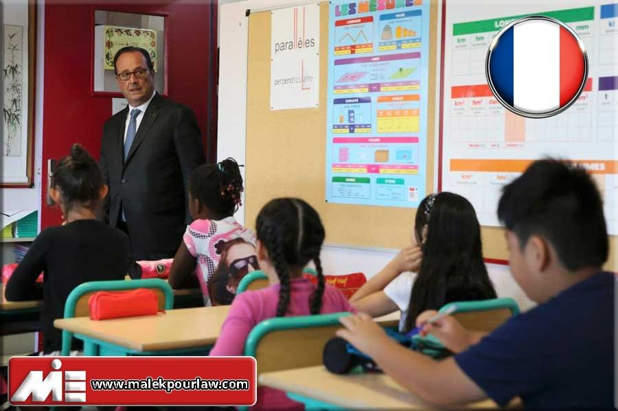 تحصیل در مدارس فرانسه - تحصیل فرزندان در فرانسه