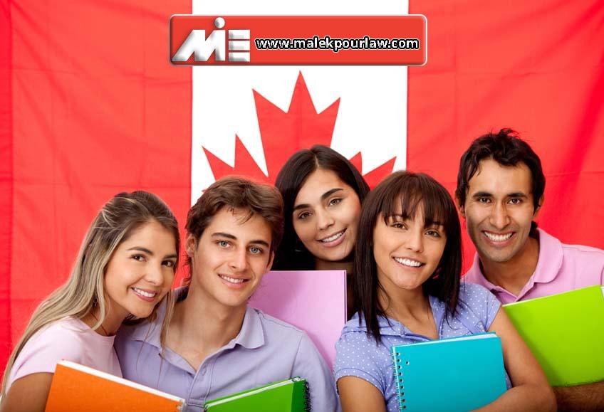 تحصیل در کالج های کانادا - تحصیل در کانادا - ویزای تحصیلی کانادا