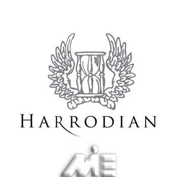 The Harrodian School