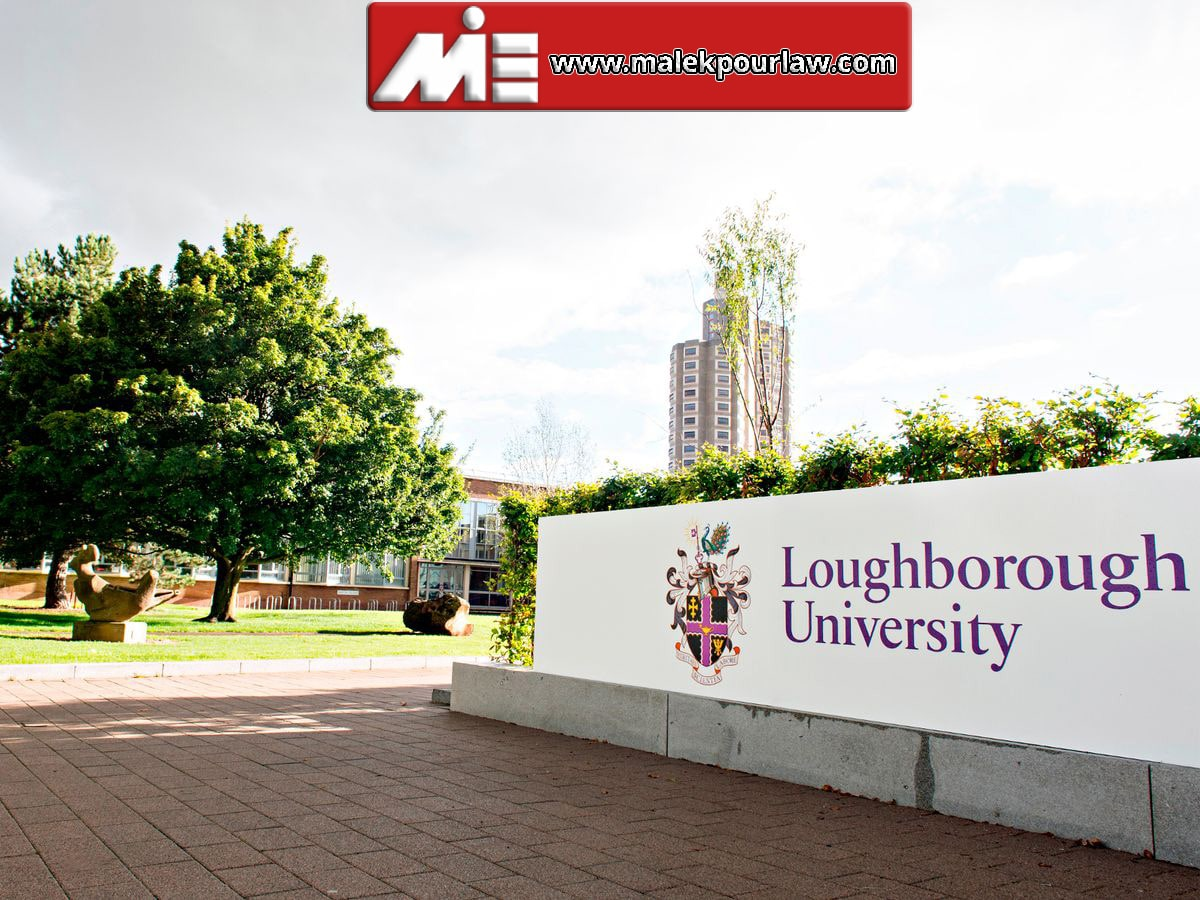کالج LoughBorough