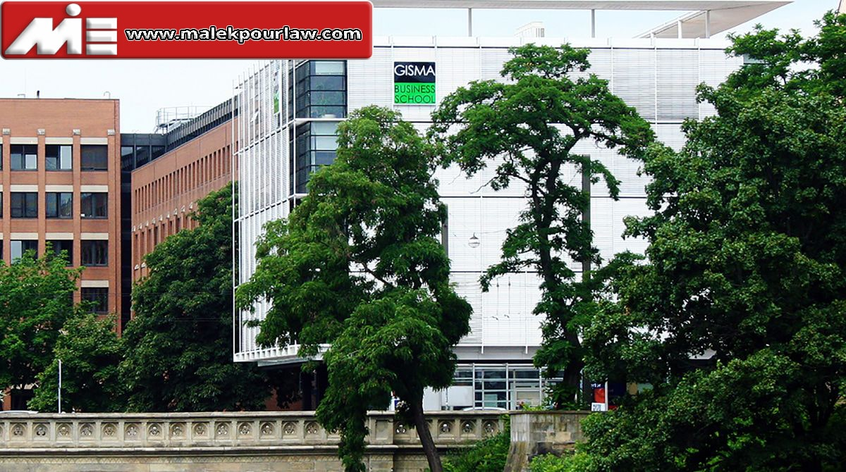 کالج بیزنس گیسما آلمان GISMA Business School