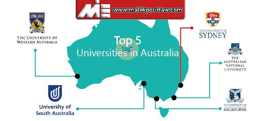 تحصیل در استرالیا بدون مدرک زبان