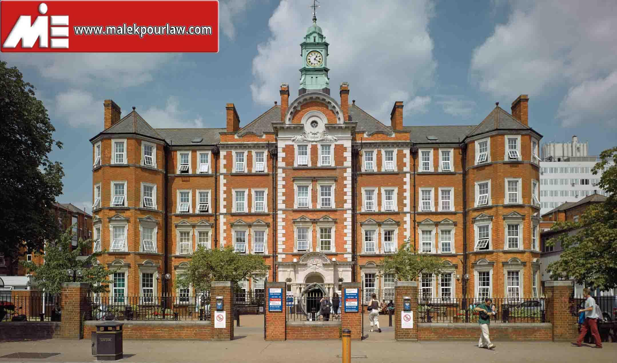 کالج سلطنتی
