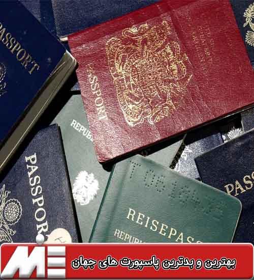 بهترین و بدترین پاسپورت های جهان