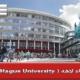 دانشگاه لاهه ( The Hague University )