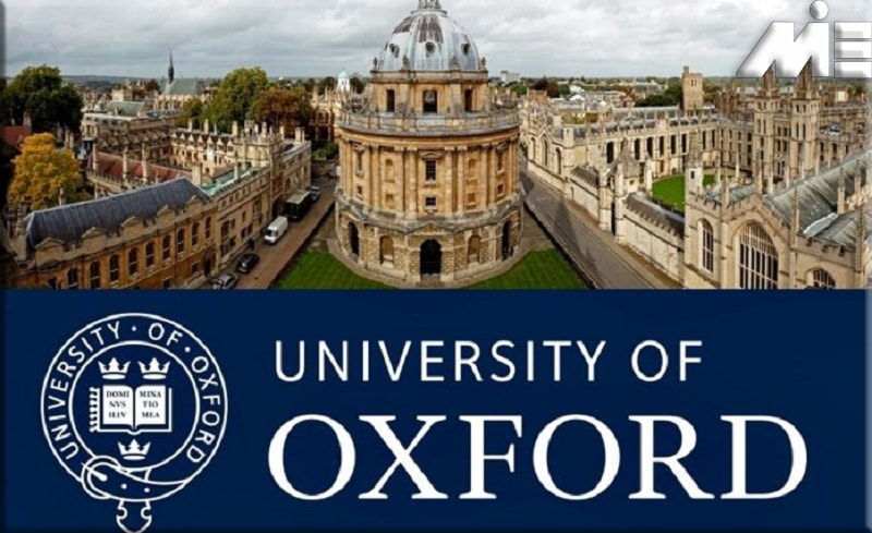 تحصیل در دانشگاه آکسفورد ( university of oxford )