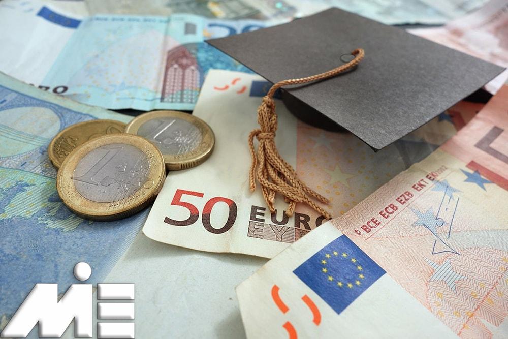 تحصیل رشته حقوق در اتریش