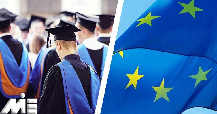 تحصیل دکترا در اروپا