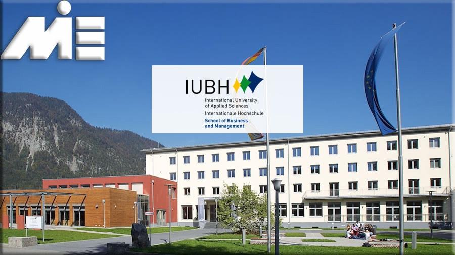 دانشگاه علمی کاربردی ( IUBH Internationale Hochschule )