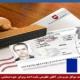 علی طلوعی - ویزای خودحمایتی فرانسه