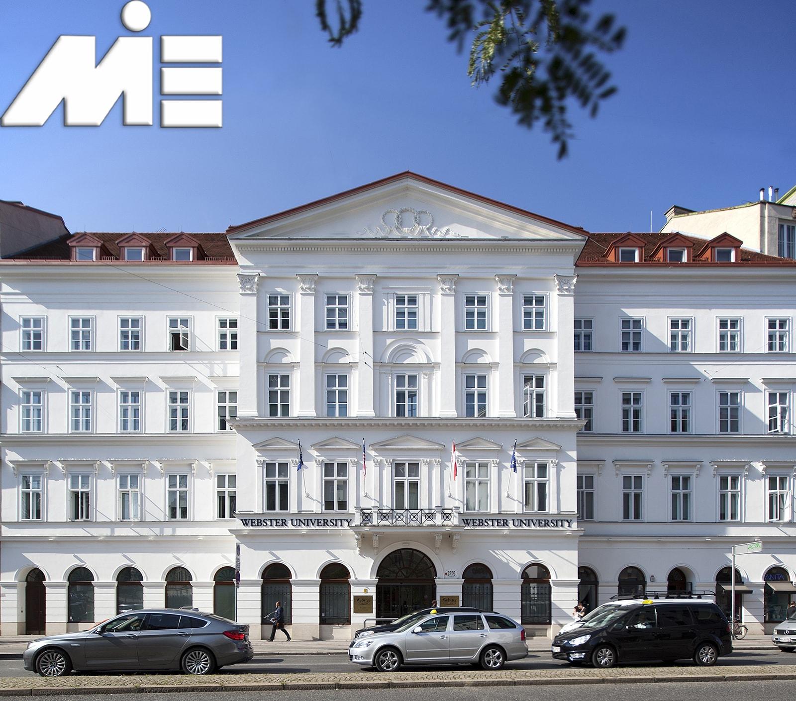 درباره دانشگاه وبستر اتریش ( Austria Webster university )