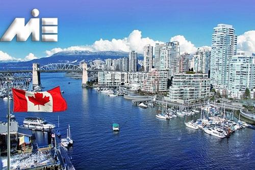 بهترین شهر های کانادا برای زندگی