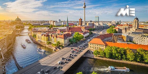 بهترین شهر های المان
